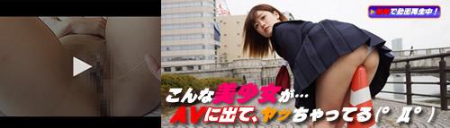 【e-motionDVD販売】アフィリエイトバナーA